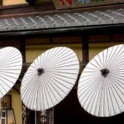 Incanto del Giappone