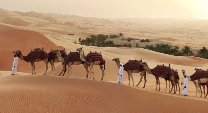 Emirates Express